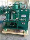 TYG系列高粘度齿轮油真空滤油机