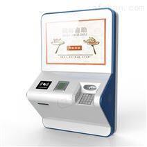 天津餐廳點餐機