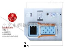 M348477中西S1 便携式辐射检测仪 型号:ZYF-R-EGD 库号:M348477