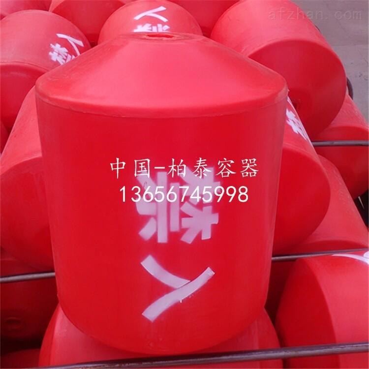 水库直径60cm塑料浮标 PE发泡 水上漂浮锚浮标