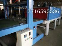 特价供应袖口式热收缩岩棉板包装机安装价格实惠