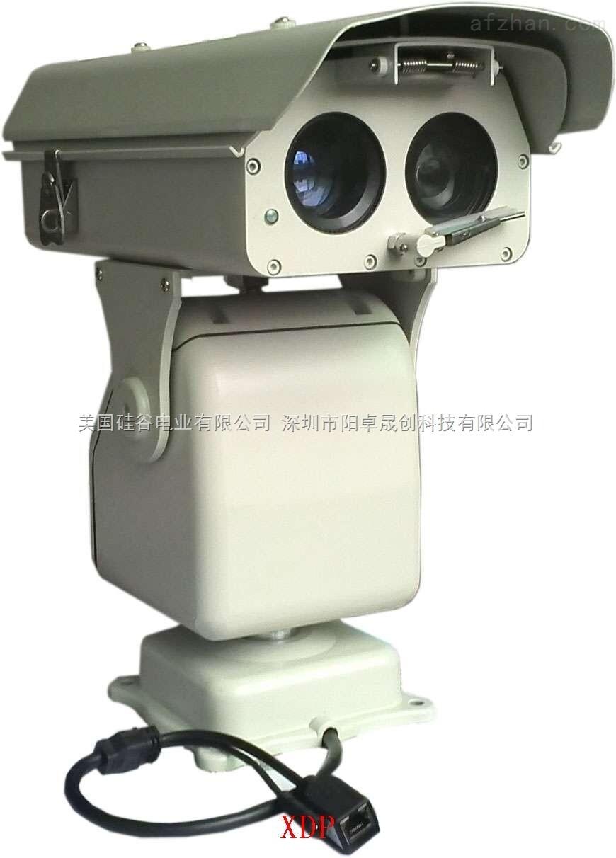 1000米 200萬網絡高清激光云臺攝像機XDP-IR198JG