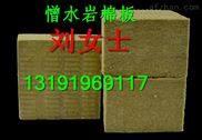 牡丹江穆棱防火门保温岩棉板产业观察