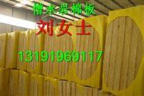 宁德屏南县专业定制岩棉板 外墙专用