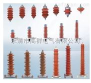 HY5WZ-10/27高压避雷器