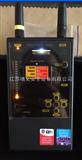 DAS Protect 1206i乌克兰无线信号检测器