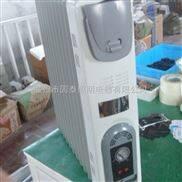 厂家供应BDR-2000W防爆电热油汀