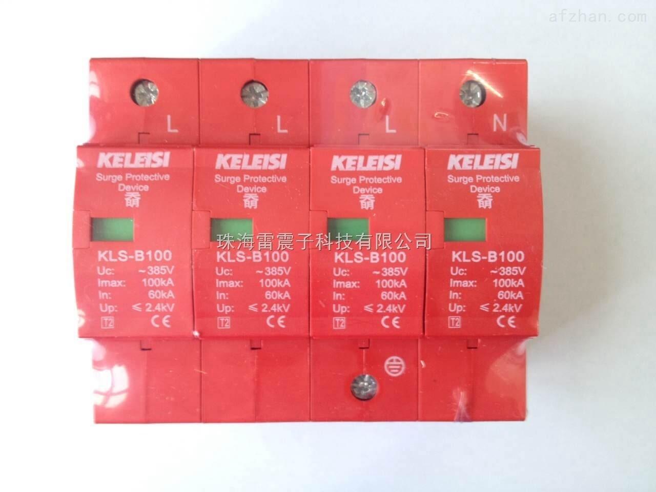 家庭电路防雷器安装走线图