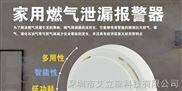 可燃气体泄漏探测器家用燃气报警器联网燃气报警器