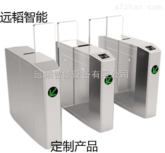 台湾智能全高平移闸指纹门禁平移闸