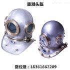 潜水工程潜水装备,通风式全铜重潜头盔