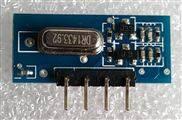 无线发射模块F05P