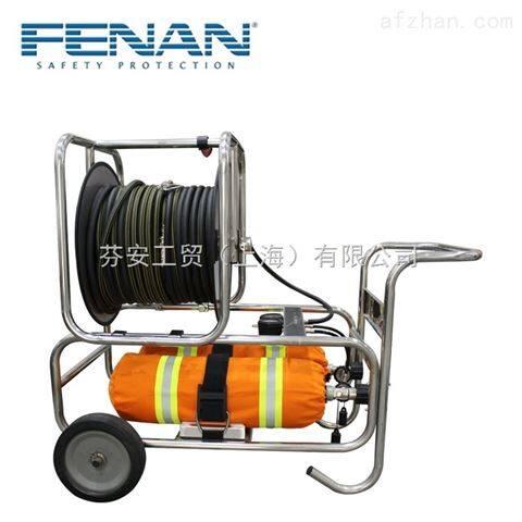 芬安FENAN制造 车载式移动供气源/卧式两瓶推车式长管呼吸器