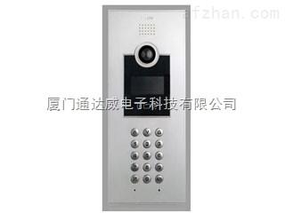 W5-805T1楼宇对讲价格 数字门口主机