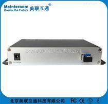 DVI+音頻+RS232非壓縮數字光端機