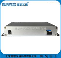 DVI+音频+RS232非压缩数字光端机