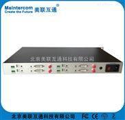 廣東省 4路DVI數字高清光端機廠家 歡迎采購