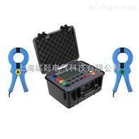上海ES3002雙鉗多功能接地電阻測試儀(多功能型)