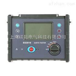 上海ES3010E接地电阻土壤电阻率测试仪(简易型)