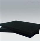 b1级橡塑海绵保温板