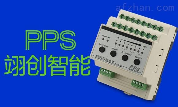 型号:ET-R0416A-D4I 名称:4路0-10V智能调光模块  产品描述: 本产品为导轨式安装,含4路智能继电器可独立控制4路3520W灯具的开关,4路0-10V调光接口配合0-10V调光变压器可对日光灯、LED灯等灯具调光。 功能特性: _ 标准导轨式安装占4个模数位; _ 提供4路16A继电器开关和4路0-10V调光信号; _ 可设置各回路的开机初始值(继电器开关,调光亮度值); _ 具备多回路顺序延时启动功能,避免同时启动造成对电网的冲击; _ 具有手动控制按钮,在网络故障时可手动控制回路的开