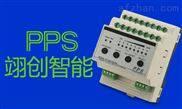 4路0-10V调光智能照明控制器模块