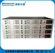 4路DVI光纤延长器