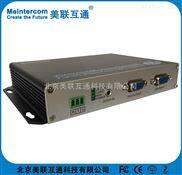北京VGA光端机价格