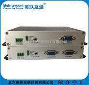 VGA高清视频光端机