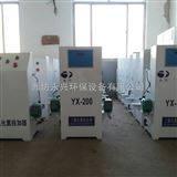 厂家供应廊坊二氧化氯发生器