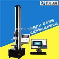 YG028PC型织物撕破强力测试仪