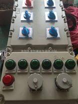 铝合金动力防爆配电箱