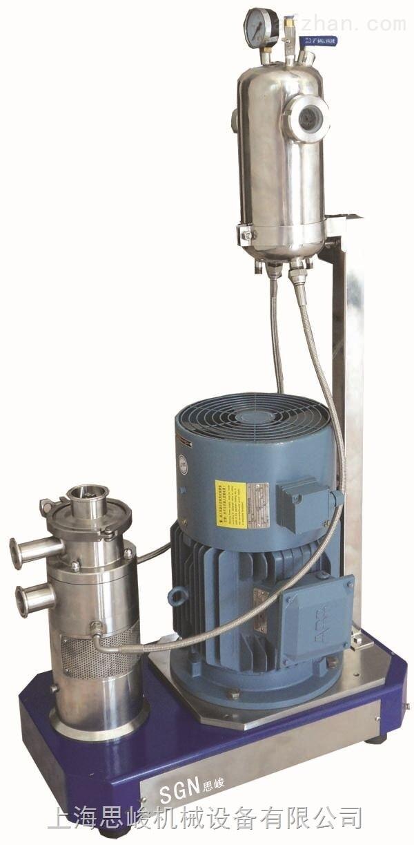 SGN供应间歇式粉液混合机