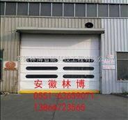 安徽工业门/工业自动门