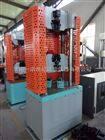 WEW金属液压万能试验机
