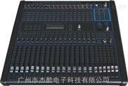 专业数字调音台 专业音响系统 JCREW/杰酷电子