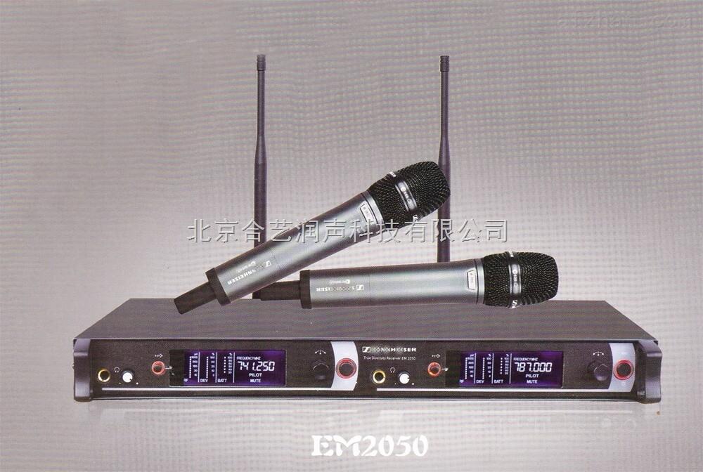 森海塞尔 em2050-森海塞尔 em2050 专业无线话筒u段真