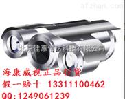 DS-FB4020C(20倍)-海康威视隔爆红外枪型摄像仪摄像机防爆枪型摄像机代理商