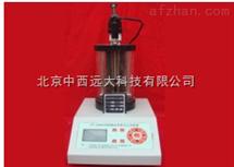 M348601中西供应 沥青软化点试验仪 型号:CZH1-FY-2806E库号:M348601