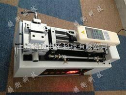 电动卧式测试台电动卧式测试台规格型号