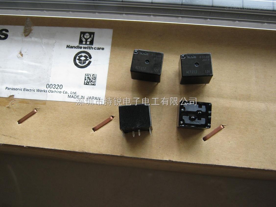 供应 松下继电器 全新原 act212_同轴继电器,低压,,,.