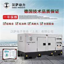 20KW箱式静音柴油发电机