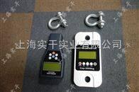 标准测力仪|标准测力仪厂家
