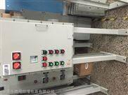 水泵防爆控制柜