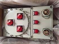 防爆检修电源插座箱|BXS-6/30/220K,IIC级||