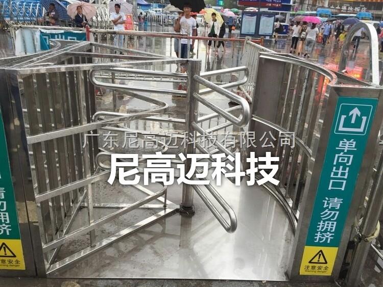 火车站单向梳状不锈钢门手动转闸