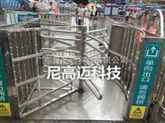 客運站不�袗�單向梳狀門通道轉閘