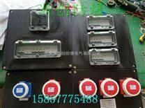 FXX-32A/5K三防插座箱