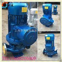 油泵厂家供应 立式单级单吸油泵 铜叶轮油泵