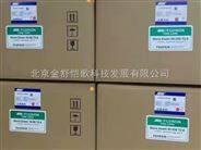 北京直销阿莱富士电影镜头ARRI/Fujinon Alura 45-250mm T2.6 PL口